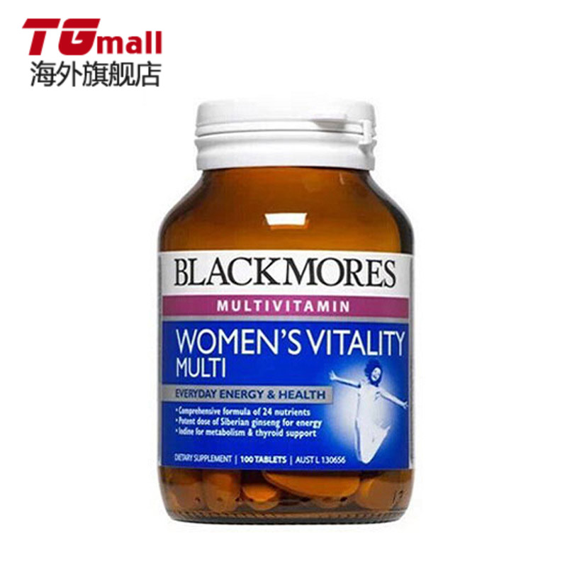 Australia direct mail blackmores australia jiabao female multivitamin 50/resistance to aging and improve immunity