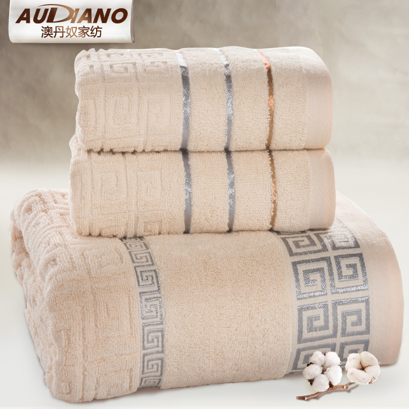 Australia giordano three sets of cotton bath towel adult men and women increased thickening cotton towel towel combination gift set