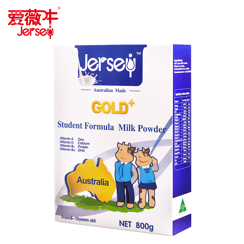 Australia imported ivy cows 8-15-year-old g loaded nutrition formula milk powder students adolescents calcium dha