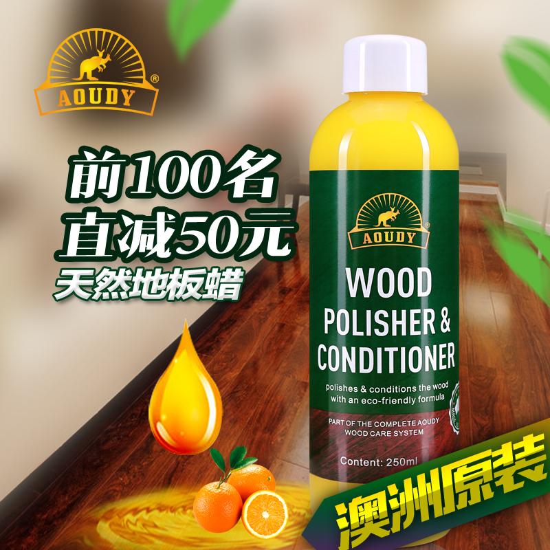 China Wood Floor Cleaning China Wood Floor Cleaning Shopping Guide