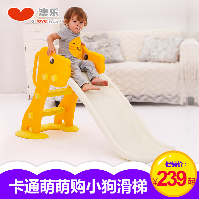 Australia le authentic meng meng dog children's indoor slide slippery slide playground baby home with multifunction slides combination