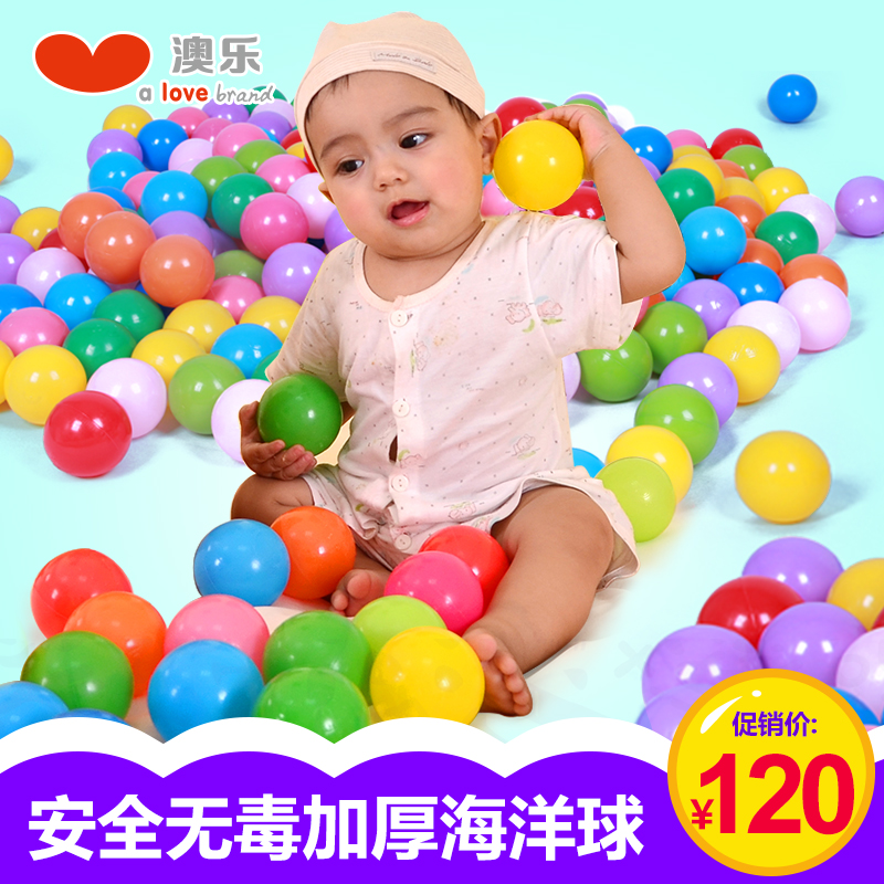 Australia le marine ball ball children's toys safe and nontoxic thick wave ocean marine ball ball ball baby baby bb thanmonolingualsat