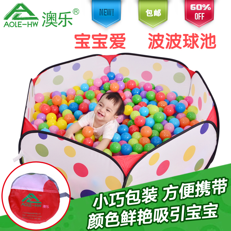 Australia le ocean ball pool tent play house children's folding baby pool baby pool toys and games