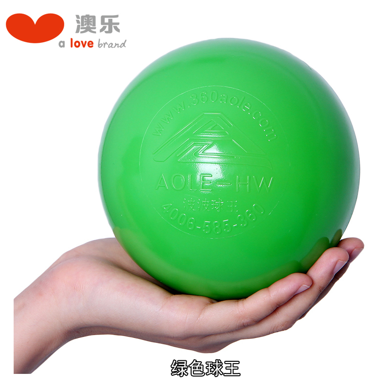 Australia le ocean diego children's toys bobo baby tent marine ball game ball hollow plastic ball ball king