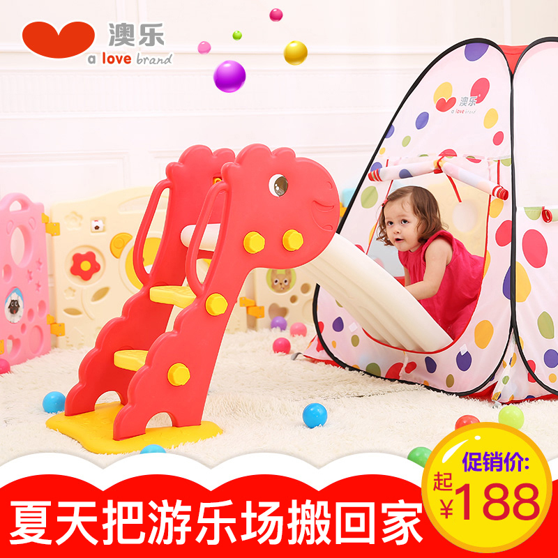 Australia le play house children's small dinosaur amusement park playground slide baby slide indoor and outdoor home security early childhood game toys
