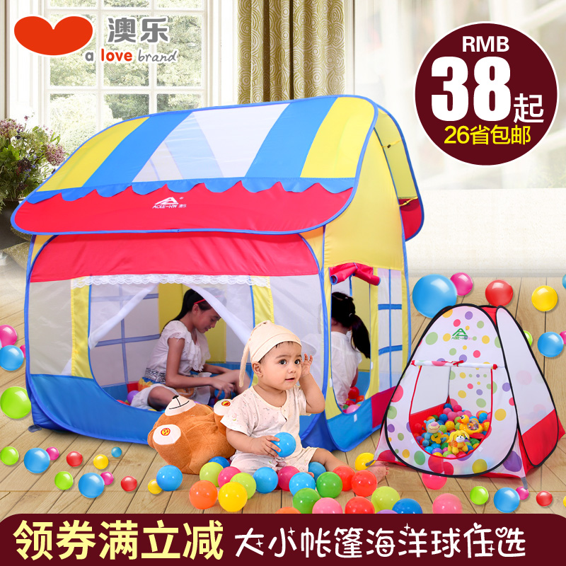 Australia le play house children's tent baby wave ocean ball baby toys children play house indoor ball pool game house