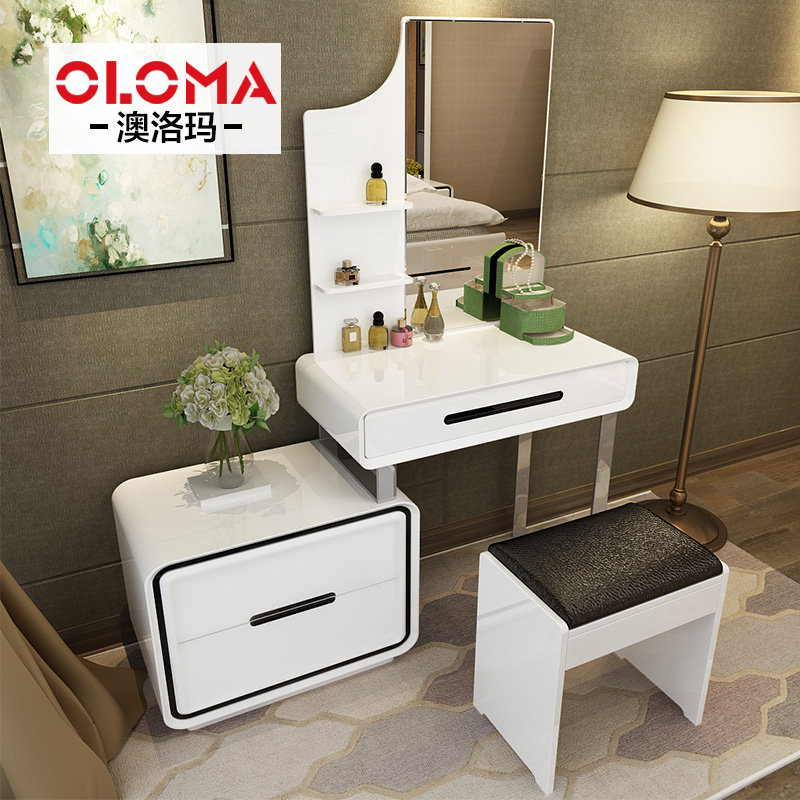 Australia loma multifunction minimalist bedroom dresser dressing table dressing table dressing table paint makeup vanity dressing table cabinet plate
