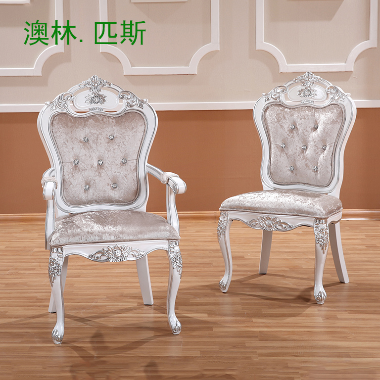 Get Quotations · Australia Olympia Erving Neoclassical Style Dining Chair  Dining Chair Wood Chairs To Discuss New Classical Furniture