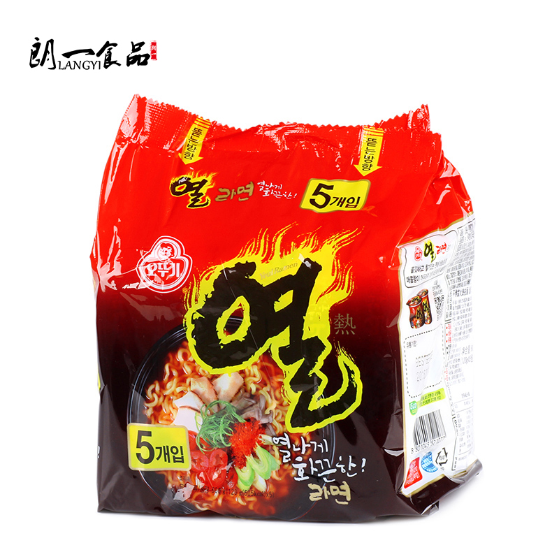 Austrian soil base tumbler hot ramen noodles 120g * 5 bags of instant noodles noodles korean instant noodles imported food