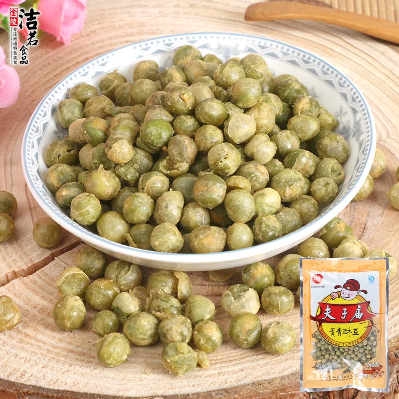 Authentic confucius temple in nanjing specialty crisp green beans green beans roasted snack small eat food 158g