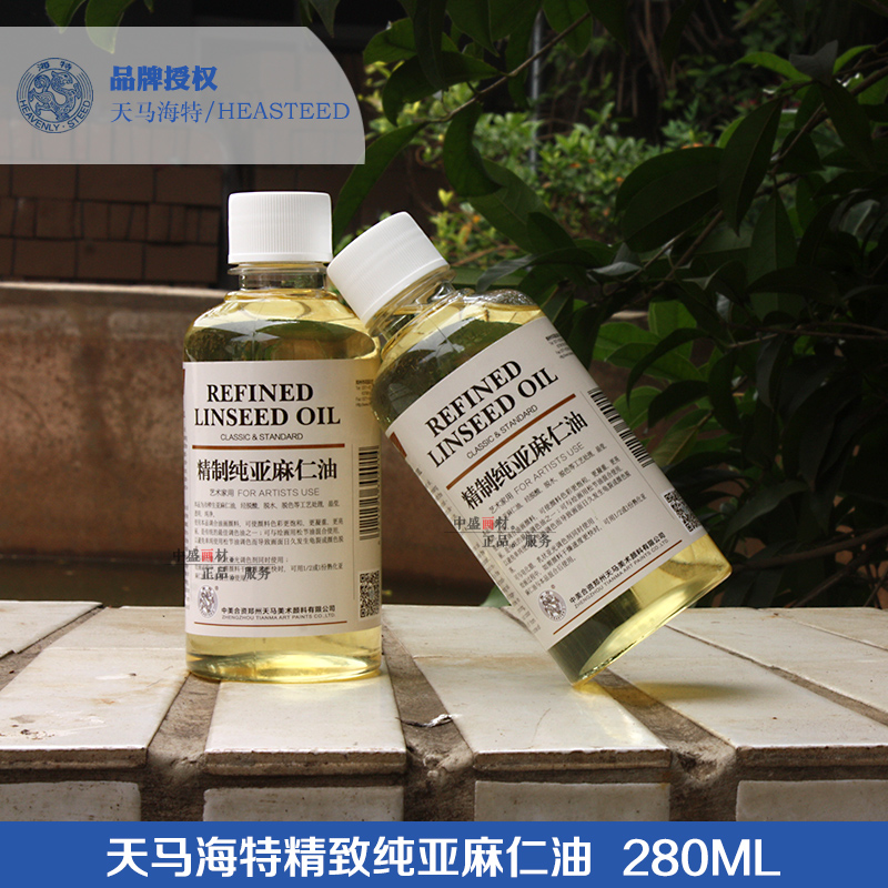 Authentic day ma haite pure refined linseed oil 280 oil paint palette mediator cooking oil