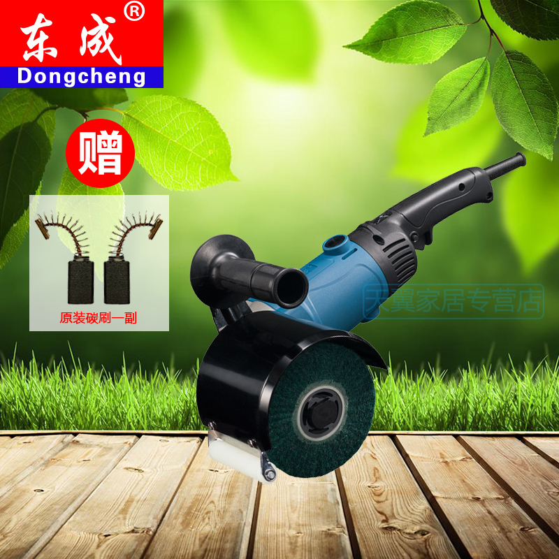 Authentic east into S1N-FF-120 * 100 portable polishing machine metal rust stainless steel pull wire machine power tools