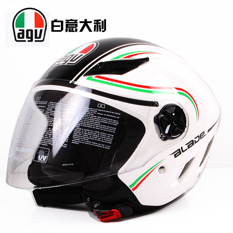 Authentic italian agv helmet motorcycle helmet blade pedal motorcycle helmet half helmet winter helmet motorcycle helmet men and women