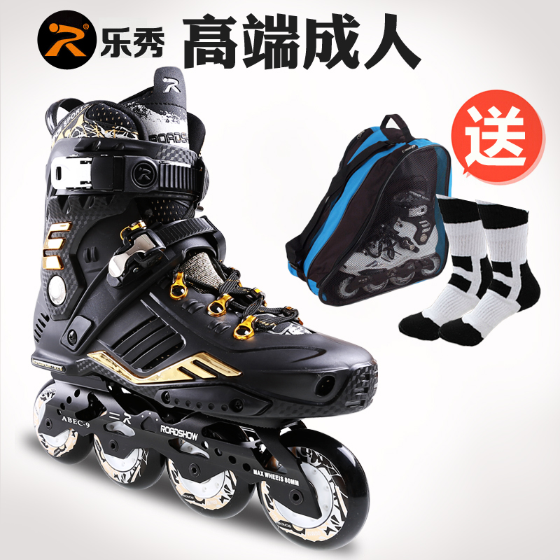 Authentic music show rx6 skates adult skates adult professional students spend inline skating shoes men