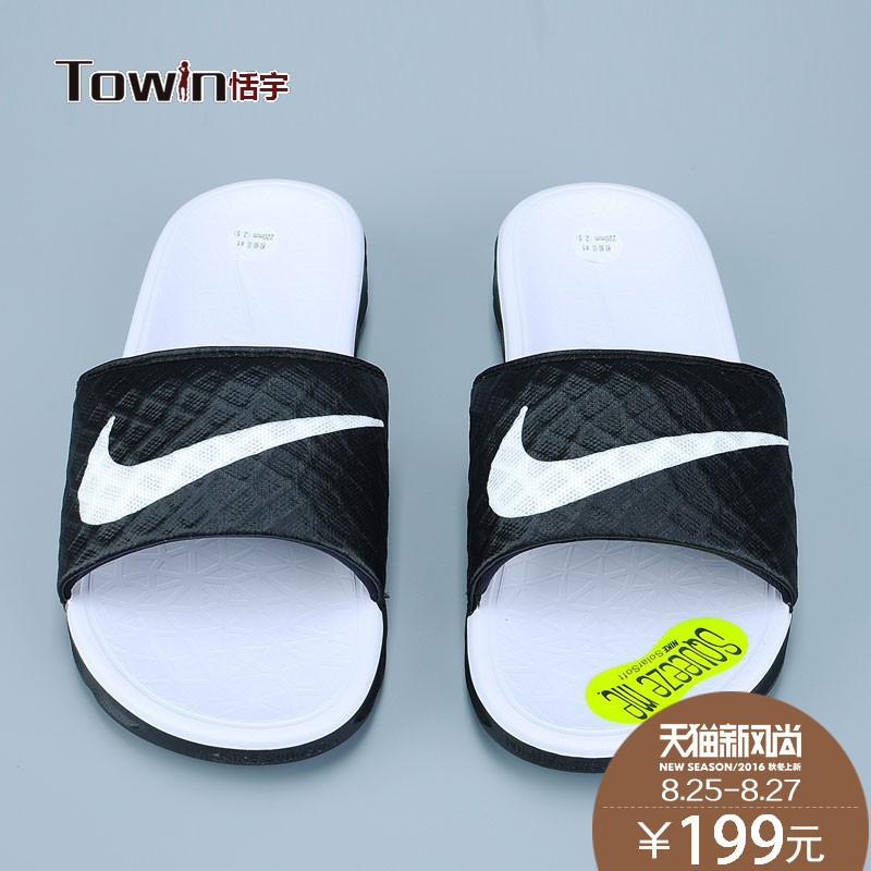 check out 2ba53 e2c78 Buy Authentic nike benassi Solarsoft2 black and white couple ...