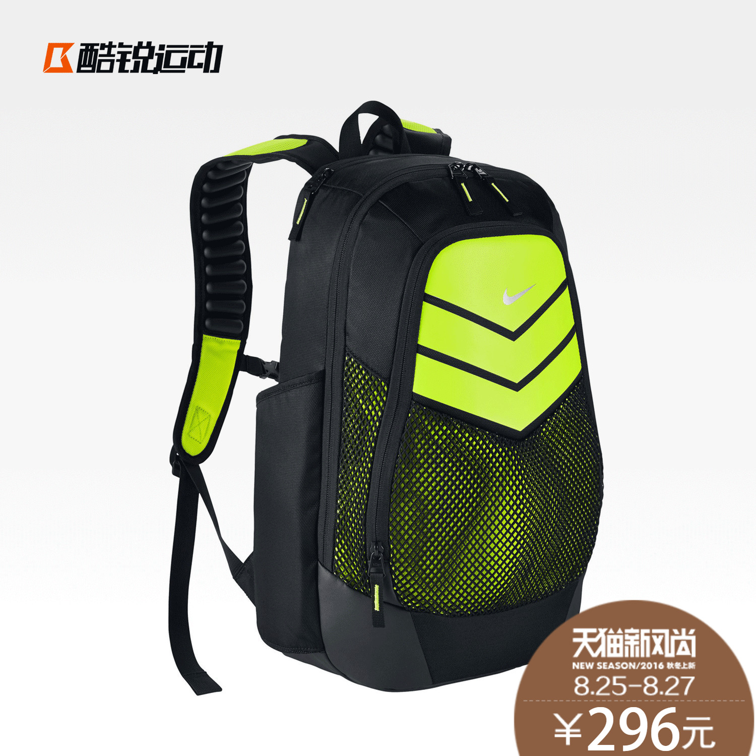 Buy Authentic nike max air vapor cushion men and women riding shoulder bag  student backpack schoolbag ba4883 in Cheap Price on Alibaba.com 6fdec2bcaa