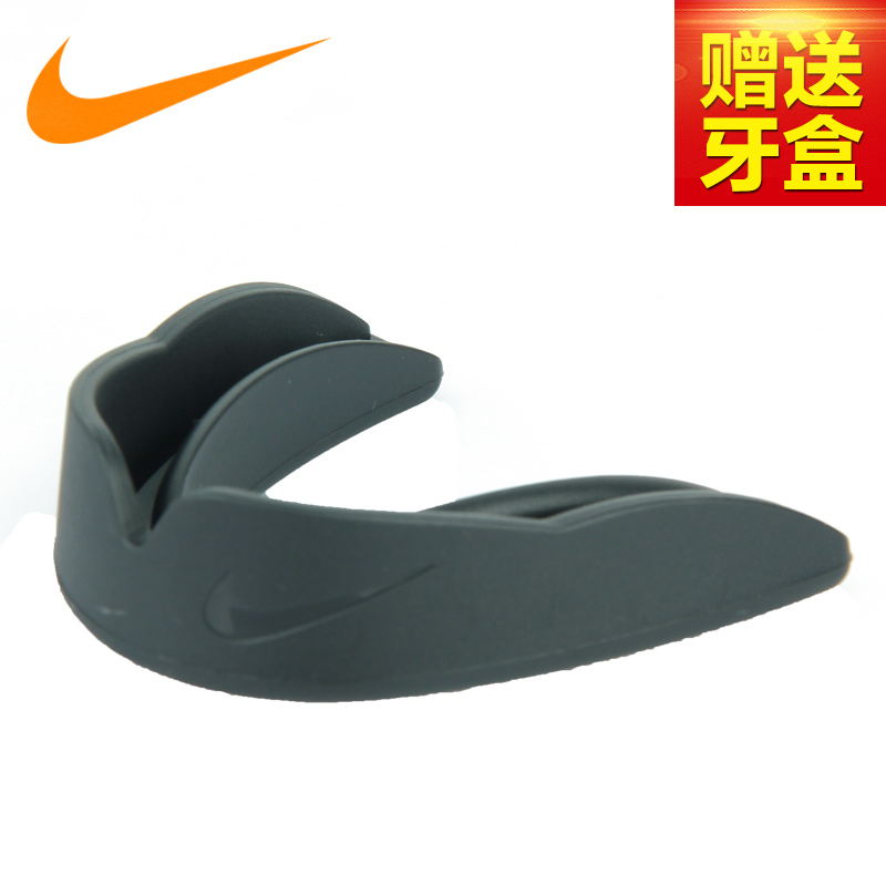 NIKE Custom Fit Strapless Mouthguard - Soccer Equipment and Gear
