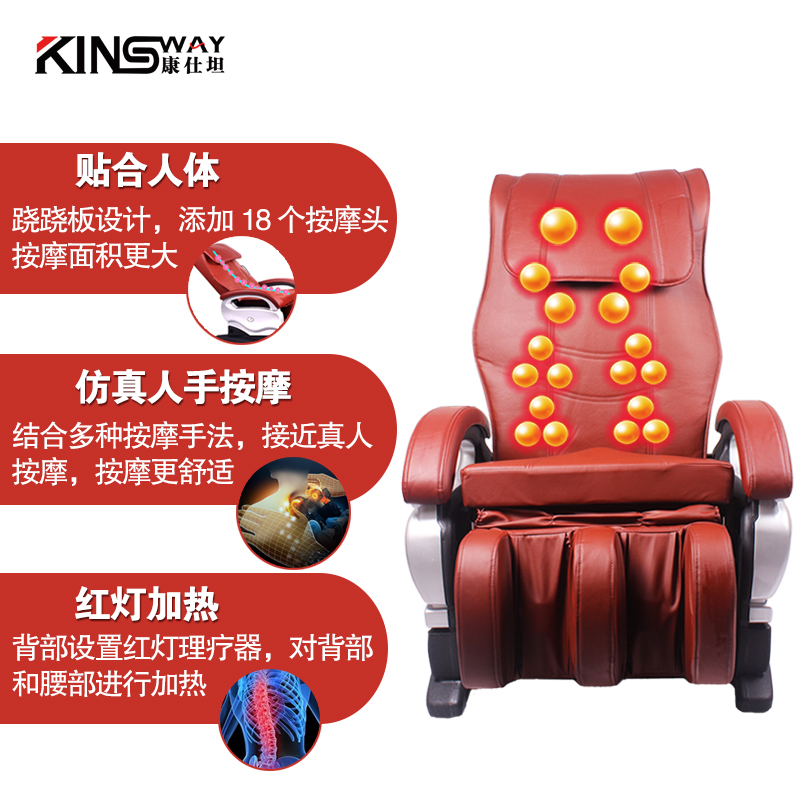 Authentic old luxury massage chair home cervical neck massage body can multifunction electric sofa chair specials