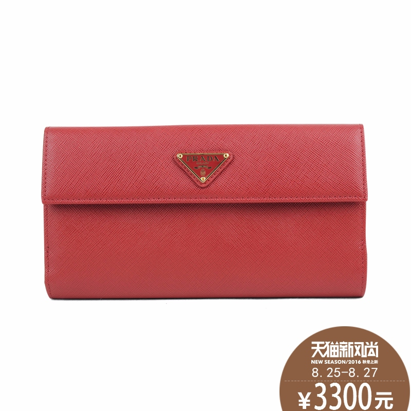 f5d2f03a41e226 Buy Authentic prada/prada women clutch bag ladies leather wallet female  long section of the hasp wallet handbags in Cheap Price on Alibaba.com