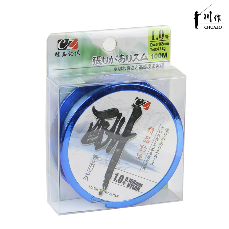 Authentic sichuan pay for work of equal value for fishing rock fishing fishing line 100 m fishing line athletics japan imported spot
