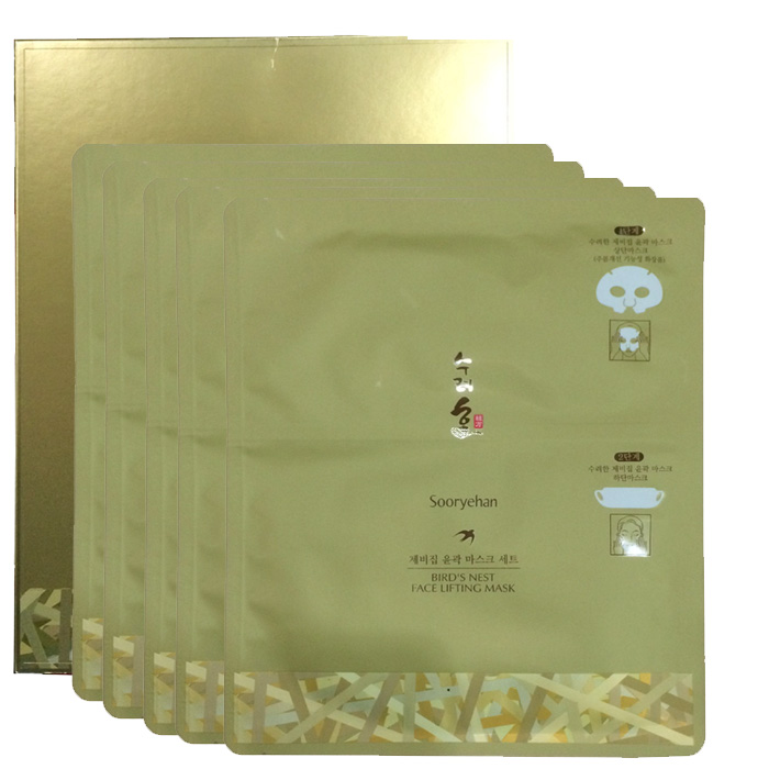 Authorized agent of the new lg goodly korea (beautiful han) south korean imports of gold nest contour mask pulling