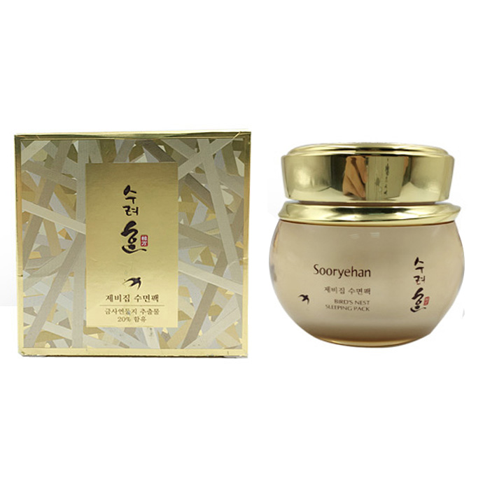 Authorized agent of the new lg goodly korea (beautiful han) watkins bird's nest sleep mask 75 ml korean imports