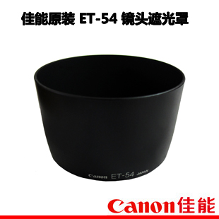 [Authorized stores] genuine canon canon lens hood et-54 applicable 55-200 licensed spot