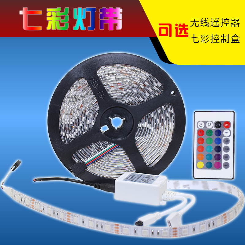 Automobile chassis lights colorful lights with led lights with waterproof soft light car decorative lights strobe lights with remote control color gradient