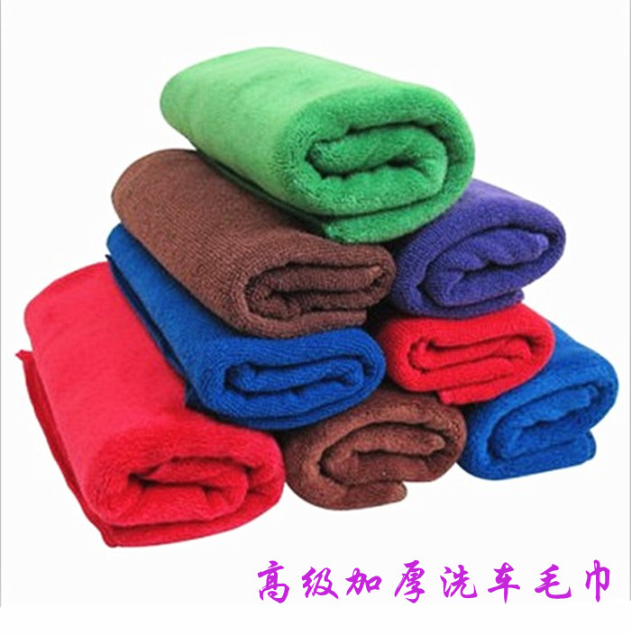 Automotive advanced thick super absorbent towel wash cloth to wipe clean the car polishing and waxing large towel microfiber cloth