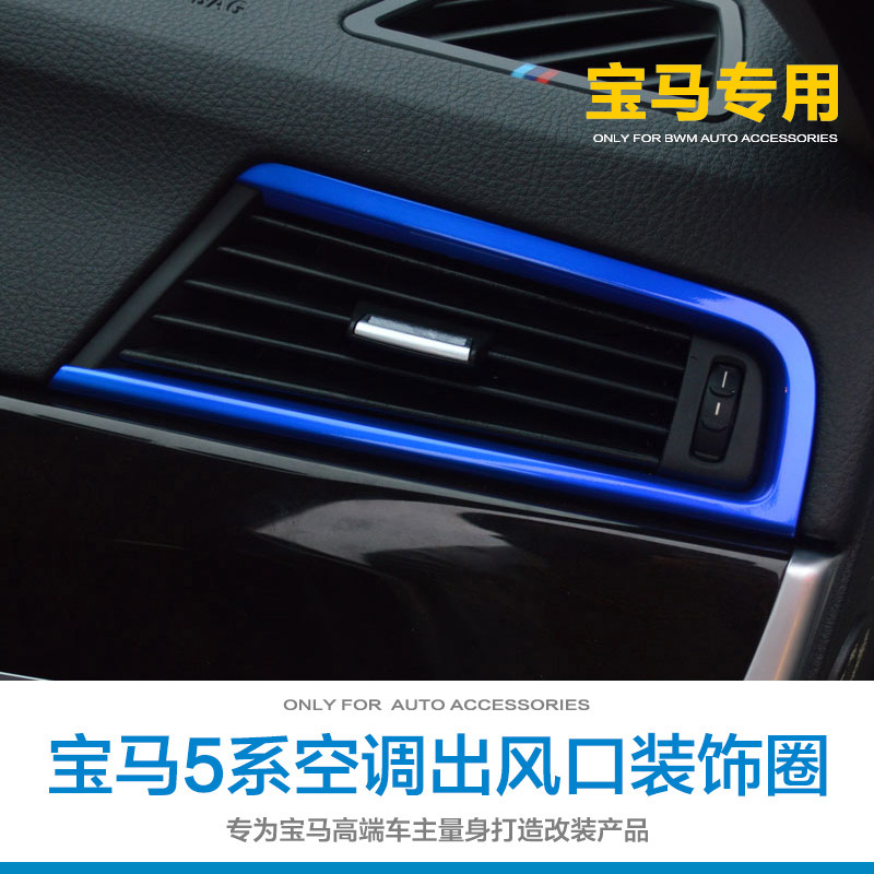 Automotive air conditioning vent decorative circle refit dedicated new bmw 5 series 520li 523li 525li 528li