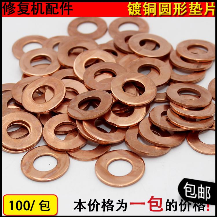 China Gasket Material Sheet, China Gasket Material Sheet Shopping ...