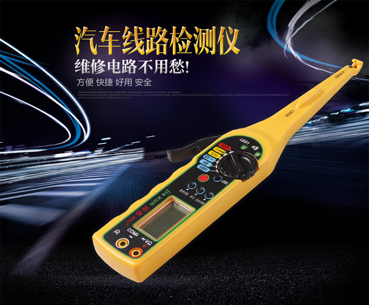 Automotive circuit tester automotive circuit tester automotive detector fault repair tools multimeter dimentional jia xun