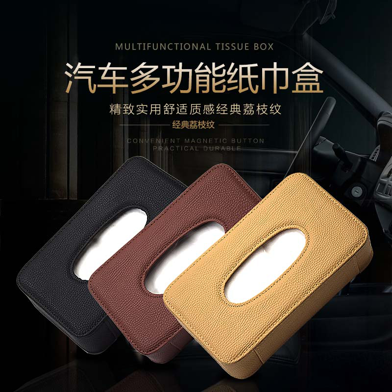 Automotive interior supplies automotive car sunroof visor hanging tissue box automotive creative back pumping tray