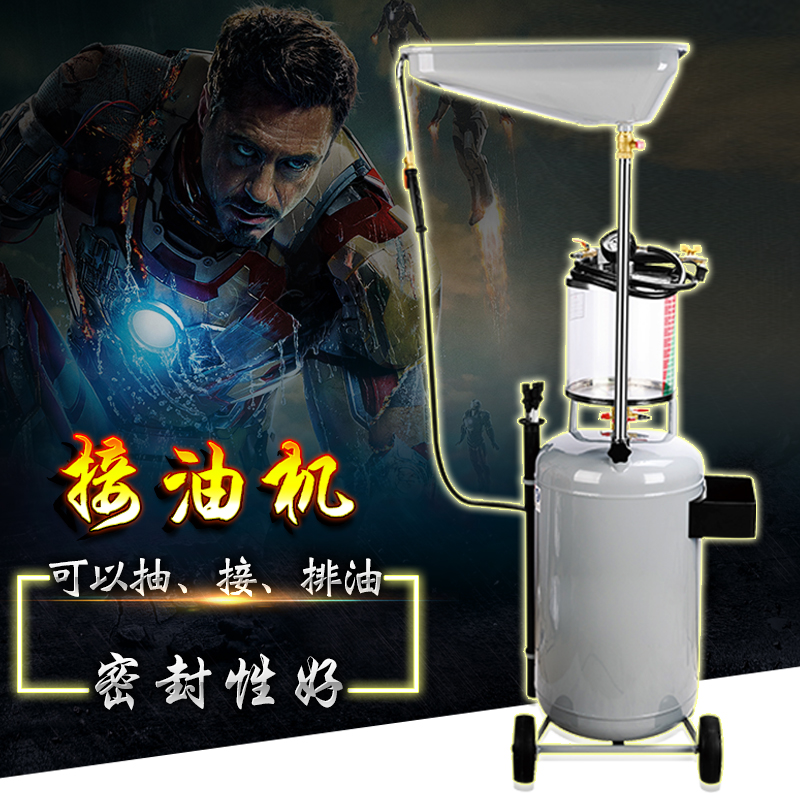 Automotive oil waste oil pumping oil machine pick engine oil change tools pumpers connected drums collector recycling machine Funnel