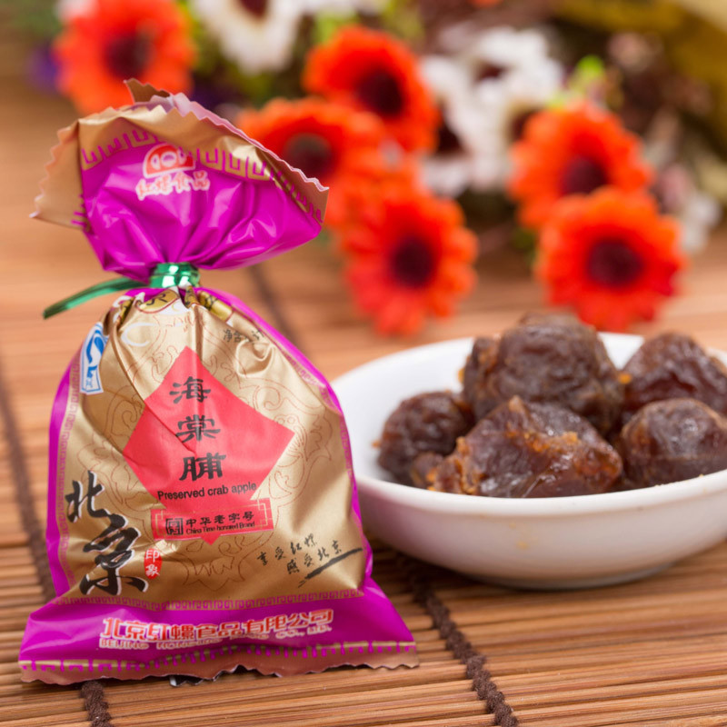 Autumn and promote the old beijing specialty food rhodospirillum begonia begonia candied g dried candied fruit dried fruit preserved dry