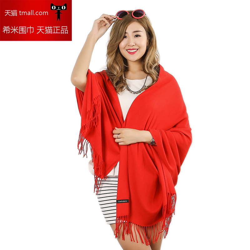 Autumn and winter female big red cashmere scarf solid color lengthen thick cloak female wool scarf shawl dual air conditioning