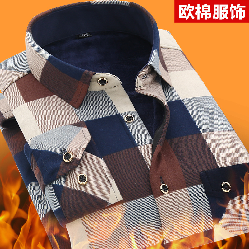 Autumn and winter men's long sleeve thermal shirt men korean version of casual plaid shirt plus thick velvet middle-aged men's t-shirt