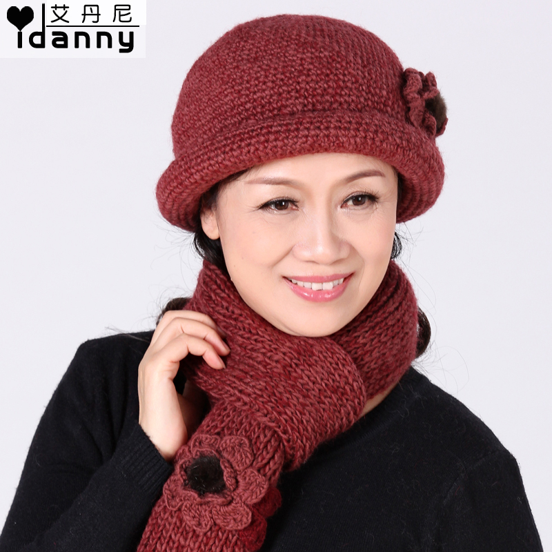 Autumn and winter millinery hat middle-aged middle-aged mom hat lady hat autumn and winter wool knit wool cap hat scarf