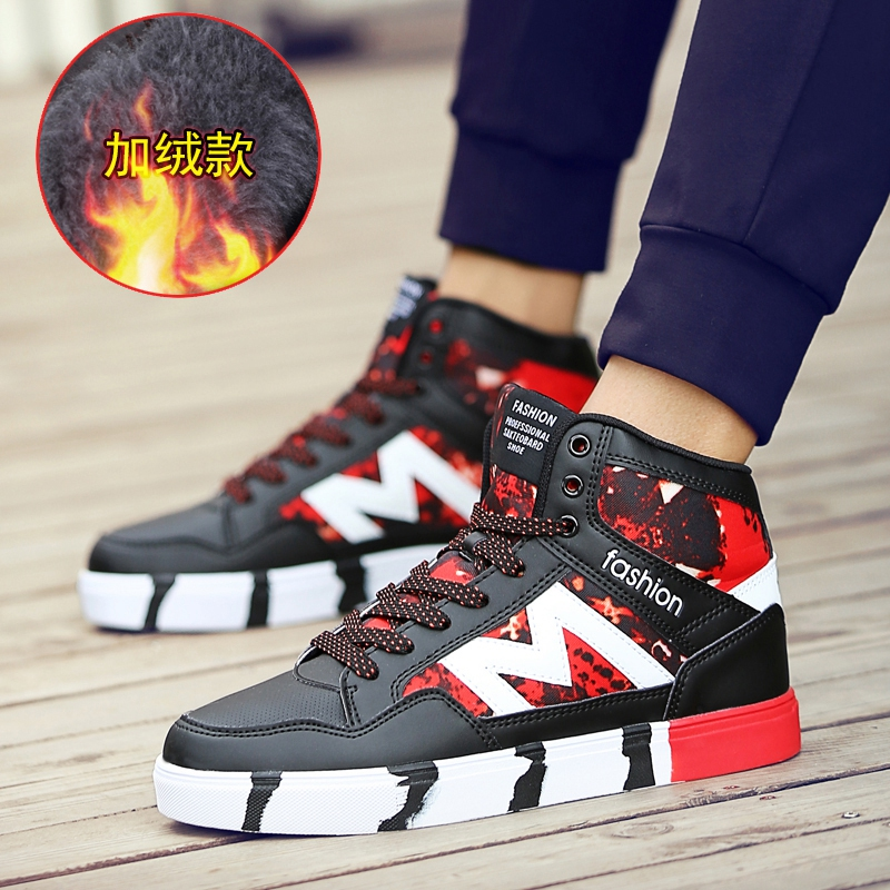 Autumn and winter plus velvet padded shoes high shoes men's casual shoes tide korean men canvas shoes student shoes shoes men