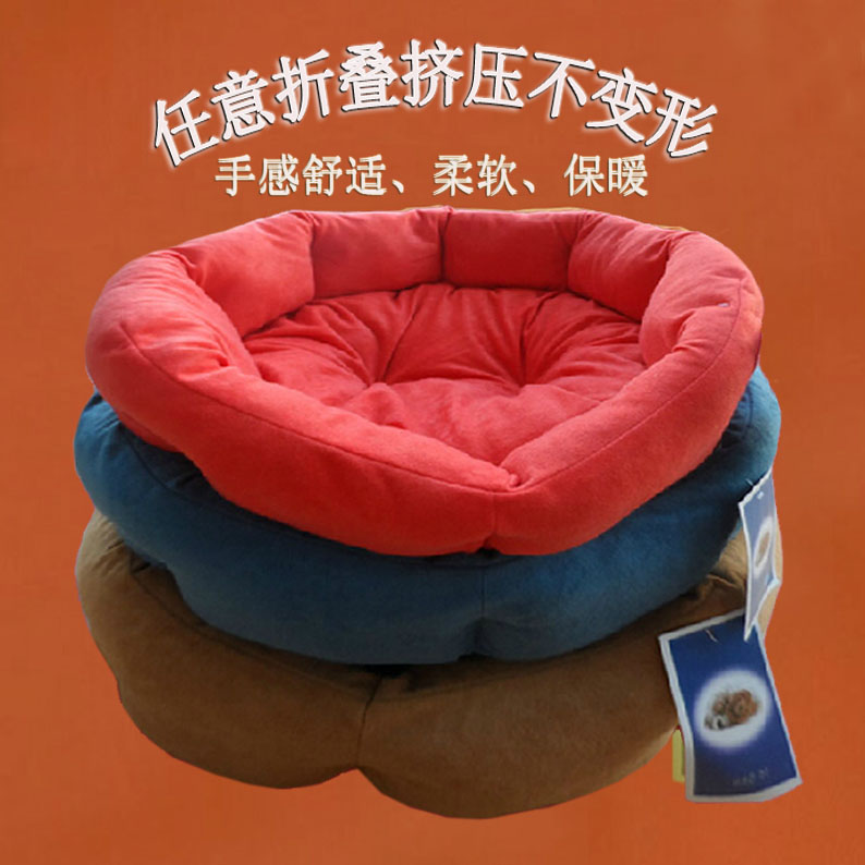 Autumn and winter teddy bichon golden retriever kennel pet nest dog beds for small dogs cat litter supplies pet dogs and cats warm shipping