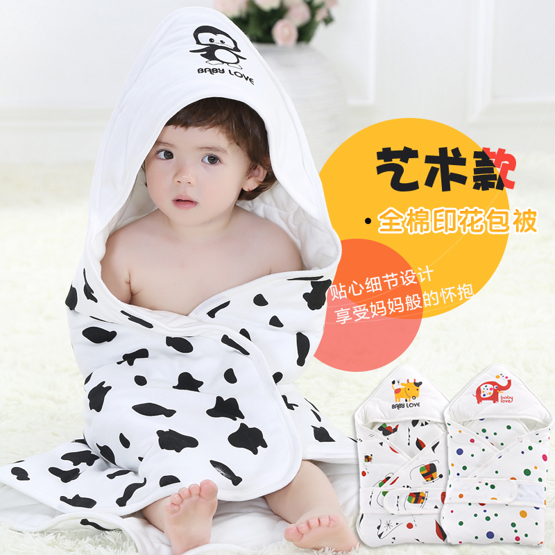 Autumn and winter thick quilted baby spring and autumn paragraph peridium double hold is coated cotton blankets newborn hold is po po
