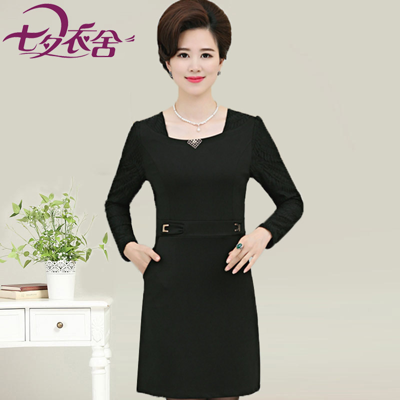 Autumn dress middle-aged middle-aged mother dress women autumn big yards chiffon skirt spring and autumn 40-50-year-old
