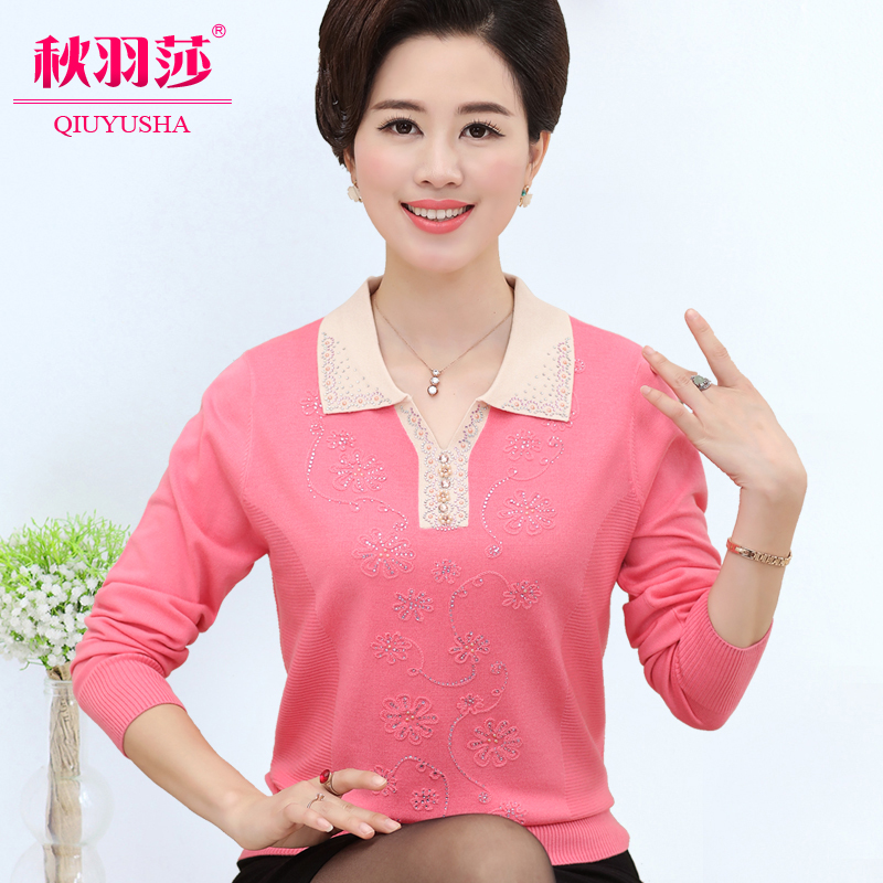 Autumn new middle-aged women's knit shirt with a collar 40-45-50-year-old clothing middle-aged mother dress autumn