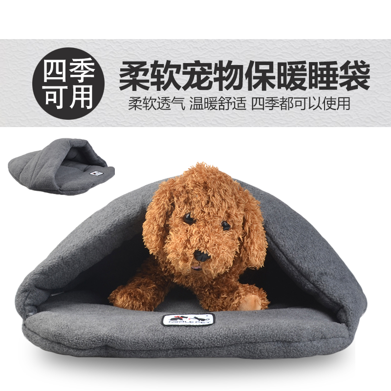 Autumn paragraph yurt house cat litter cat sleeping bags chihuahuas teddy kennel pet supplies cat bed cat mat