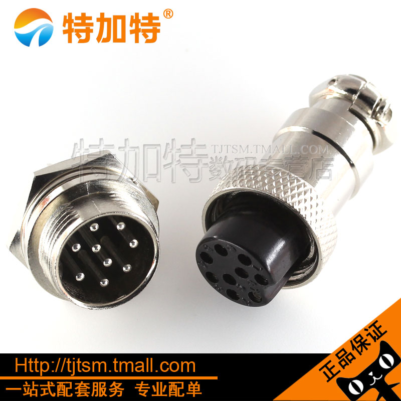 Aviation plug connector diameter 16mm-9Pin gx16-9 core cable connector plug + socket