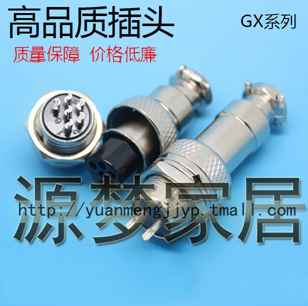 Aviation plug df16 GX16-9P 16M-9AB 9 core aviation plug connector