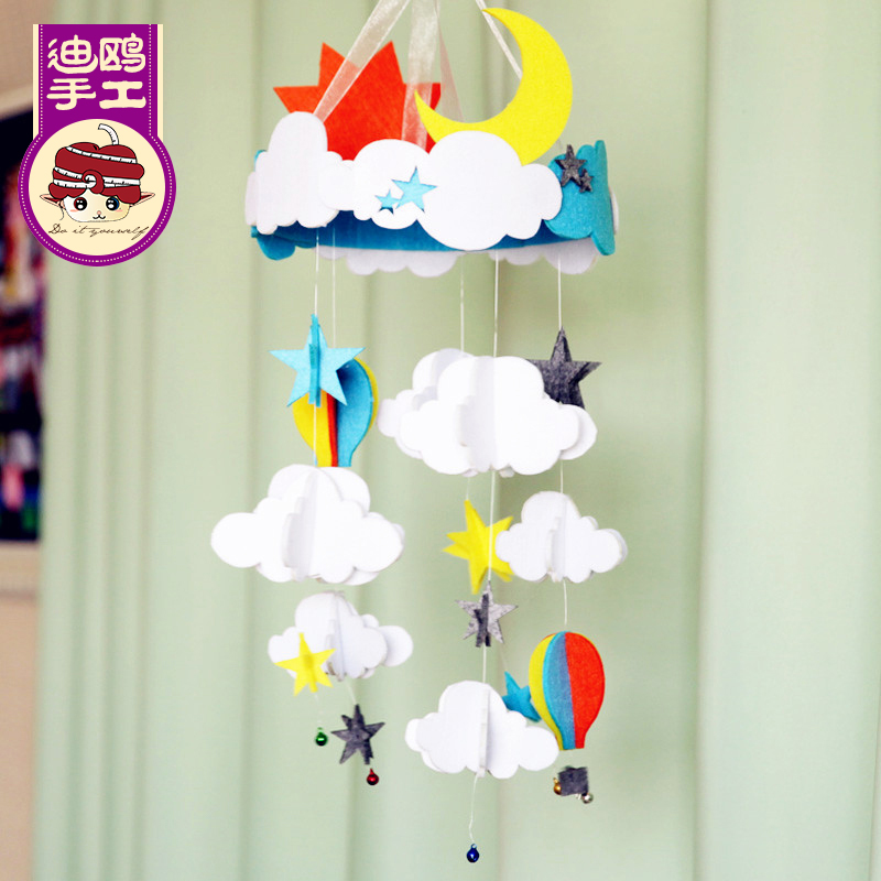 Avoid cutting di gull large wind chimes home early in the morning wind chimes wind chimes door trim fabric material bag handmade diy production