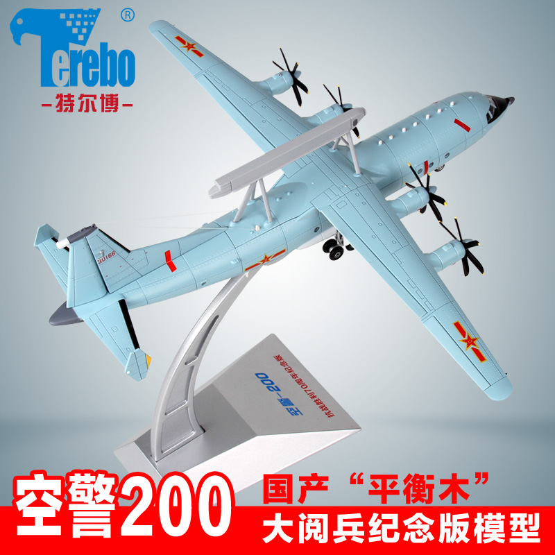 Awacs air marshals 200 awacs aircraft model military parade 1:110 kj200 aircraft model military model alloy coating