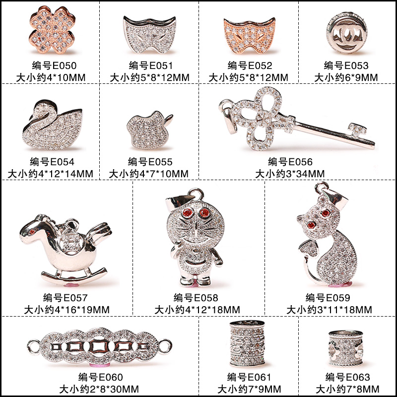 Awe crystal 925 sterling silver micro pave trojaned clank cat keychain key pendant diy bracelet bracelets accessories