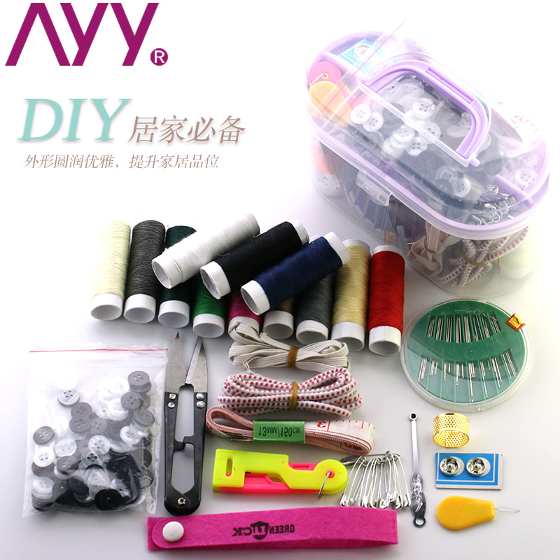 Ayy portable portable home sewing kit sewing kit sewing box storage box storage box home diy sewing tools